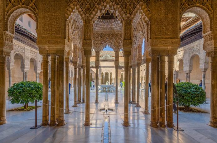 Il Museo dell'Alhambra