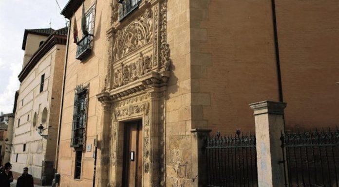Il Museo Archeologico di Granada